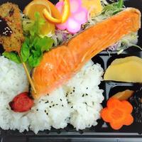 レインボー鮭弁当  7/27【レインボー】