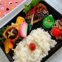 焼きサバ弁当  7/27【レインボー】