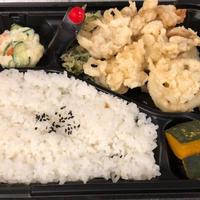 鳥と野菜の天ぷら弁当 6/17【すけろく】