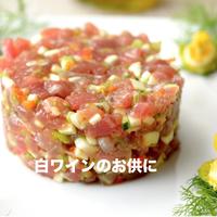マグロのタルタルレシピ