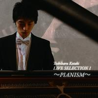 小瀧俊治 LIVE SELECTION 1~PIANISM~
