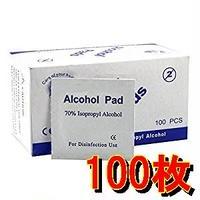 【100枚セット】消毒綿 アルコールパッド