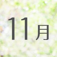 2021/11/15~19 TCweek