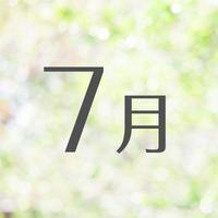 2021/7/26~7/30 TCweek