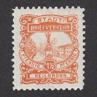 ドイツ(民間地方切手)Heilbronn:1897年 Mi#5