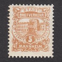 ドイツ(民間地方切手)Mannheim:1895年 Mi#9
