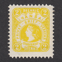 ドイツ(民間地方切手)Hansa:1887年 Mi#7Ab