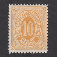 ドイツ(民間地方切手)Heidelberg:1886年 Mi#5