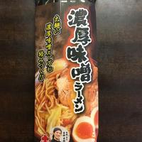 東横 乾麺 【2食入り】