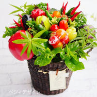 おしゃれなヘルシーギフト・そのまま飾れる野菜ブーケ【※個数限定販売】(クール便送料無料)