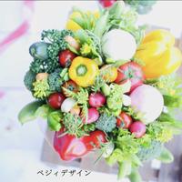 感謝の気持ちを込めてプレゼント野菜ブーケBOX(クール便送料無料)【※発送日は8月28日以降】