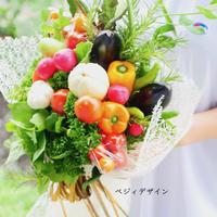 夏ギフトにぴったりおしゃれな野菜ブーケ(クール便送料無料)【※発送日は8月29日限定】