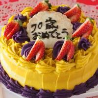 4号【お子さまに大人気】かぼちゃのショートケーキ【グルテンフリー】