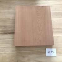 板材[No.55] 280×250×33 桂