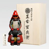 【送料無料】戦国大甲冑人形第一弾 黒田官兵衛【木箱ver】