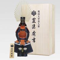 【 送料無料】戦国大甲冑人形第四弾 豊臣秀吉【木箱ver】