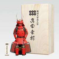 【 送料無料】戦国大甲冑人形第三弾 真田幸村【木箱ver】