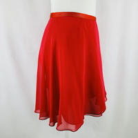 ロマンチックバックテイルラップスカート カレイドスコープ チェリーピンク