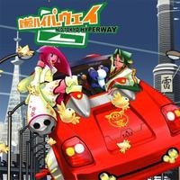 【CD】新東京ハイパーウェイ