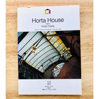 ヴィクトル・オルタ オルタ・ハウス−1901 ベルギー