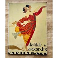 アール・デコ アート・ポスターに見る、1920年代