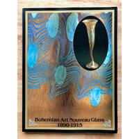 ボヘミアのアールヌーヴォーグラス展 図録 (1992年)