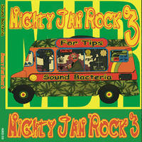 (2CD) SOUND BACTERIA MIGHTY JAM ROCK #3 / MIGHTY JAM ROCK マイティジャムロック