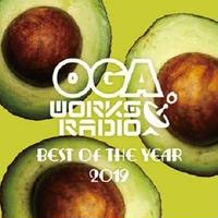 OGA WORKS RADIO MIX VOL.13 -BEST OF THE YEAR- / OGA from JAH WORKS ジャーワークス