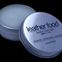 天然艶出し蜜蝋レザーワックス Leather Food