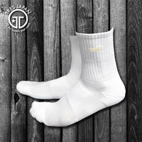 【TMC】BASKET SOCKS  1POINT(Cream)