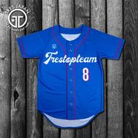丹羽裕美選手応援ベースボールシャツ#8