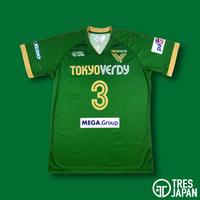 東京ヴェルディバレーボールチーム '19/20シーズン オーセンティックユニフォーム(1st)