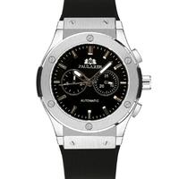 PAULAREIS シルバー ローズゴールド 自動巻き 高級感漂うブロンズ腕時計