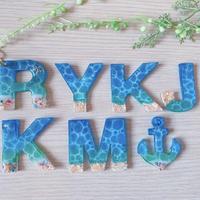 【K-024】海 水面 イニシャル  キーホルダー