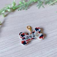 【O-002】レジン 迷彩 ボーン ネーム 迷子札