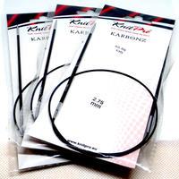KnitPro編み針 Karbonz 60cm輪針