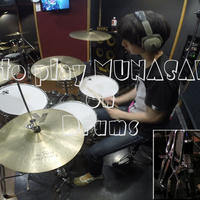 "How to play ""MUNASAWAGI"" on Drums"