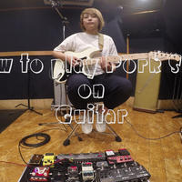 """How to play """"Pork Side"""" on Guitar"""
