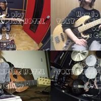 "How to play ""TOKYO VAMPIRE HOTEL"""