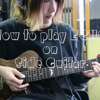 """How to play """"ECHO"""" on Side Guitar"""