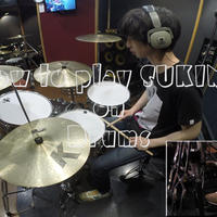 """How to play """"SUKIMA"""" on Drums"""