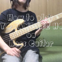 """How to play """"TOKYO VAMPIRE HOTEL"""" on Bass Guitar"""