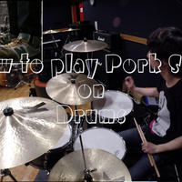 """How to play """"Pork Side"""" on Drums"""