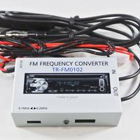 並行輸入車ラジオを国内受信♪FM周波数コンバーター【TR-FM1020】