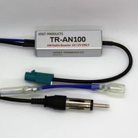 ラジオの感度を大幅UP!車載ラジオアンテナブースター 【TR-ANT100】