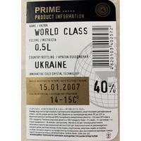 【ウクライナ】お酒のラベルシール C柄 48枚