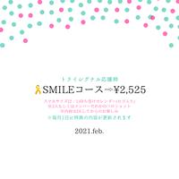 【トライシグナル応援枠】SMILEコース【スマホ用待ち受けカレンダー(ロゴ入り) ※3人orソロショット※月替り】