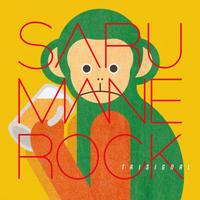 【1st Single】猿真似ロック