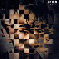 JOHN BRIEF / グローブ