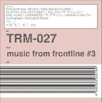 V.A / music from frontline#3